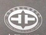 辽宁省地质矿产局辽东勘察院 最新采购和商业信息