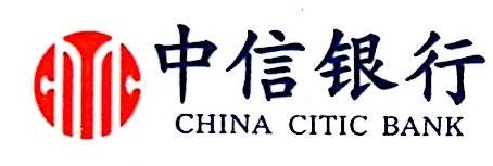 中信银行股份有限公司南京中山东路支行 最新采购和商业信息
