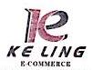 苏州科灵电子商务有限公司 最新采购和商业信息