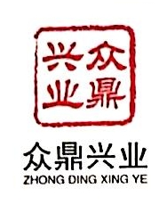 北京众鼎兴业科贸有限责任公司 最新采购和商业信息