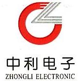 江苏中利电子信息科技有限公司 最新采购和商业信息