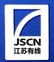 江苏有线网络发展有限责任公司 最新采购和商业信息