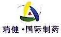 深圳瑞健生命科学研究院有限公司