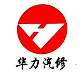 桂林市华力非开挖工程技术有限公司 最新采购和商业信息