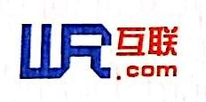 杭州微融互联科技有限公司 最新采购和商业信息