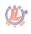 四川省洪雅青衣江元明粉有限公司 最新采购和商业信息