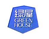 广东绿屋建筑科技工程有限公司 最新采购和商业信息
