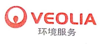 九江威立雅环境服务有限公司 最新采购和商业信息