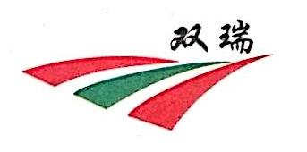 沈阳铁道双瑞餐饮服务有限公司 最新采购和商业信息