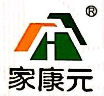 福建龙泰竹业股份有限公司 最新采购和商业信息