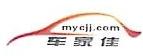 浙江经职汽车服务有限公司 最新采购和商业信息