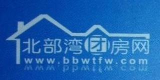 广西北海华星房地产投资有限公司 最新采购和商业信息