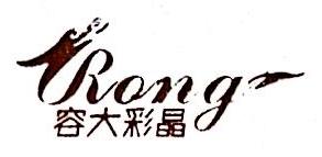 深圳市百纳商显科技有限公司 最新采购和商业信息
