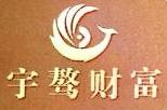 上海宇骜投资管理有限公司 最新采购和商业信息