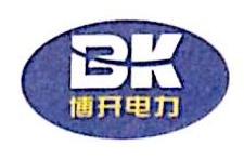 深圳市博开电力科技有限公司 最新采购和商业信息