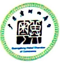 广东民信税务师事务所有限公司