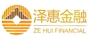 厦门市泽惠金融技术服务有限公司 最新采购和商业信息