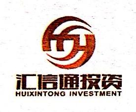 四川汇信通投资有限公司 最新采购和商业信息