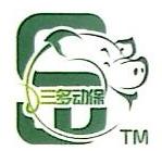 南平市三多饲料有限公司 最新采购和商业信息