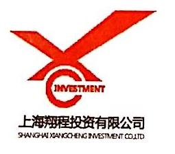 上海翔程投资有限公司 最新采购和商业信息