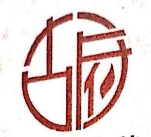 普洱古府茶厂 最新采购和商业信息