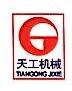 张家港天工机械制造有限公司