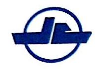江西宝利船舶物资有限公司 最新采购和商业信息