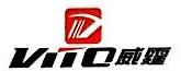 广州威霆美发用具有限公司 最新采购和商业信息