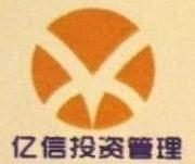 浙江中矿建设集团有限公司