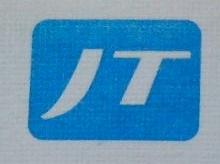 湖北京通国际货运代理有限公司 最新采购和商业信息