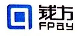 深圳市闪付信息科技有限公司 最新采购和商业信息