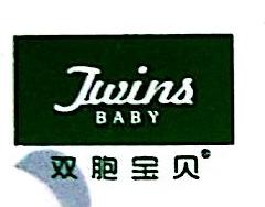 汕头市安培恩妇幼用品实业有限公司