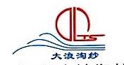 绍兴大浪淘纱布业有限公司 最新采购和商业信息