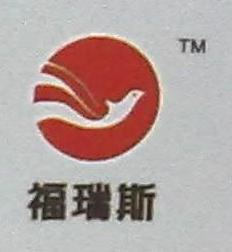 重庆市福瑞斯企业营销策划有限公司 最新采购和商业信息