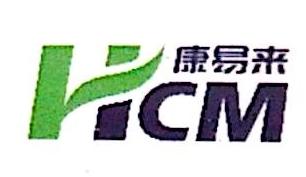 山东济宁康易来医疗器材有限公司 最新采购和商业信息