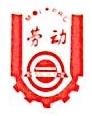 上海锦铭企业管理咨询有限公司 最新采购和商业信息