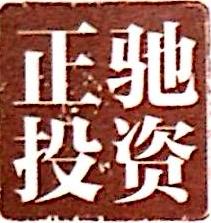 石家庄食草堂文化饰品有限公司
