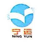 福建省宁德市汽车运输有限公司 最新采购和商业信息