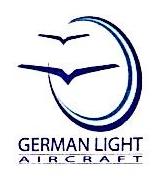 广州中德轻型飞机股份有限公司 最新采购和商业信息