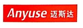 沈阳宏阳伟业科技有限公司 最新采购和商业信息