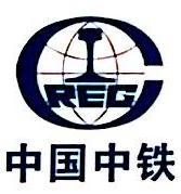 中铁七局集团电务工程有限公司