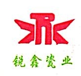 沈阳锐鑫瓷业有限公司 最新采购和商业信息