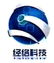 珠海市经络智能科技有限公司 最新采购和商业信息