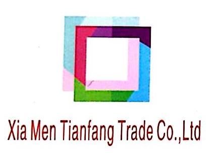 厦门天纺贸易有限公司 最新采购和商业信息