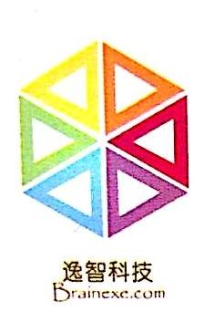 逸智科技(北京)有限公司 最新采购和商业信息