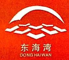 武汉东海湾投资置业有限公司 最新采购和商业信息