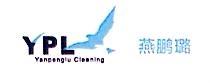 深圳市燕鹏璐净化工程有限公司 最新采购和商业信息