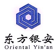 东方银安(北京)信用管理有限公司 最新采购和商业信息