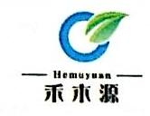 北京禾木源农业科技有限责任公司 最新采购和商业信息