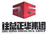 北京正华永恒置业有限公司 最新采购和商业信息
